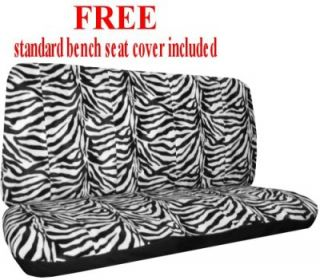 White Black Zebra Car SUV Truck Seat Covers Accessories 5