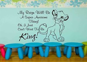 Lion King Simba Childrens Bedroom Wall Sticker Wall Art Home Decor