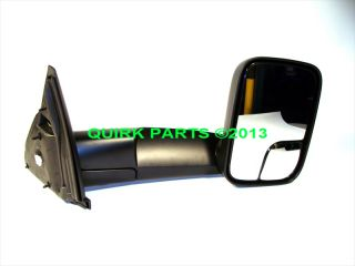 Dodge RAM Power Trailer Tow Towing Mirrors 1500 2500 3500 Mopar Genuine New