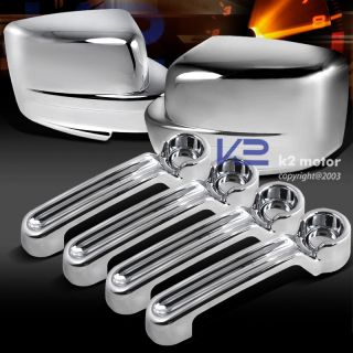 2007 2011 Dodge Nitro Chrome Door Handle Mirror Covers