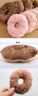 Pet Dog Puppy Cat Animal Squeaky Squeaker Quack Sound Toy Chew Cotton Wool Donut