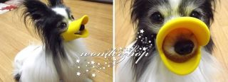 Pet Puppy Cat Japan Cute Lovely Duck Style Silicone Dog Muzzle Yellow Pink Brown