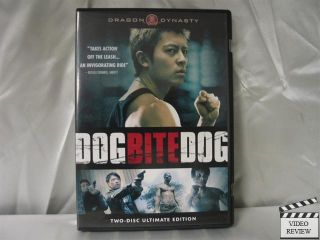 Dog Bite Dog DVD 2007 796019806350