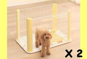 2 Small Dog Pet Pens Puppy Dog Crate Kennel Play Pen CLS 960 Yellow