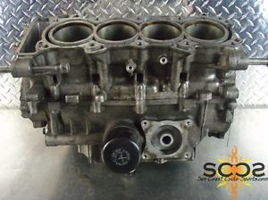 03 04 Honda CBR600RR CBR 600RR Motor Engine Case Block