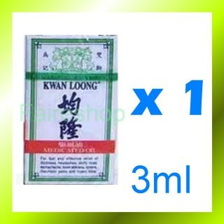 Kwan Loong Medicated Oil Fast Pain Relief Aromatic Oil Dizziness Headaches 3ml