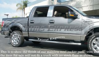 2004 2008 Ford F 150 Crew Cab 5 5' Short Bed Box w Flare Rocker Panel Trim Set