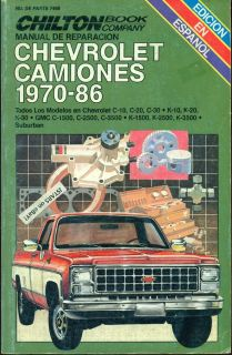 1970 1986 Chevrolet GMC Truck Blazer Jimmy Repair Manual En Espanol Spanish