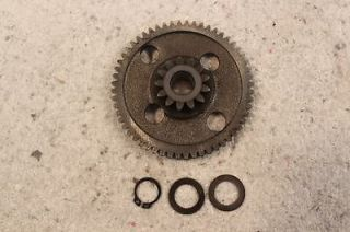 Ducati Supersport 750 1993 Engine Motor Starter Gear