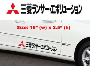 Japanese Mitsubishi Evolution Car Racing Sticker Decal