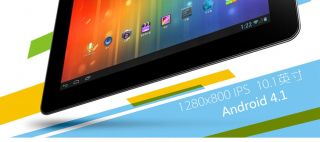 "10 1"" Ainol NOVO10 Hero 2 Quad Core Tablet PC 1 5GHz Android 4 1 IPS Dual Camera"