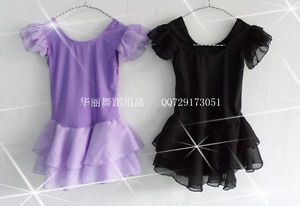 New Girls Ballet Tutu Costume Kids Purple Party Leotard Skirt Dance Dress Sz 5 8