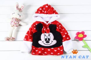 New Baby Girls Boys Animal Costume Coral Fleece Hooded Jumper Size 6M 24M Gift