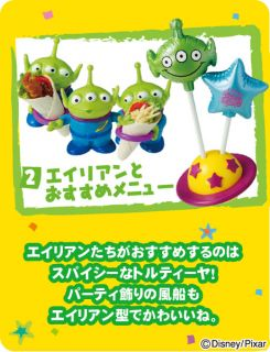 Re ment Miniature Disney Toy Story Happy Birthday Party Set 2