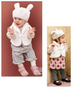 0 2 yrs Bargain Baby Boy Girl Easter Rabbit Bunny Set White Jacket Vest Hat