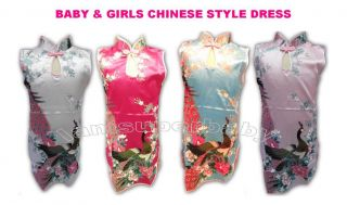 Baby Girls Kids Chinese Style Prom Dress for Special Occassion Party Wedding