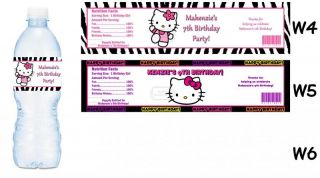 Hello Kitty Luau Printed Water Bottle Labels Birthday Party Favors Supplies