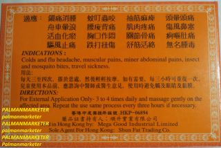 Hong Kong Ping on Ointment 12x8g Pain Relief New Cream First Aid Remedy Muscular