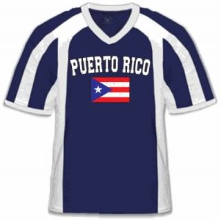 Puerto Rico Football Soccer Men's V Neck Ringer T Shirt