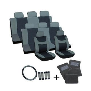 25pc Set Gray Black Auto Van Seat Cover Wheel Belt Pad Head Rest Grey Floor Mat