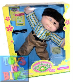 Cabbage Patch Kids Doll Premiere Collection Preppy Boy Duncan November 8th