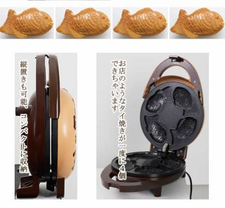 New Japanese Taiyaki Fish Shaped Cake with Bean Paste Maker Sweets Club