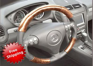 Mercedes Benz E 03 09 Wood Grain Pattern Steering Wheel Cover Interior Parts