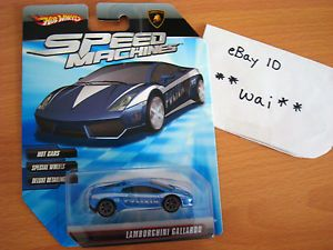 Hot Wheels Speed Machines Lamborghini Gallardo Police Polizia Blue