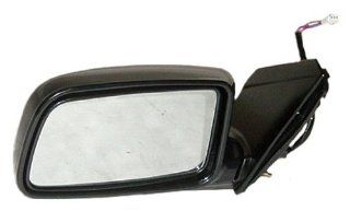 OE Replacement Mitsubishi Lancer Driver Side Mirror Outside Rear View (Partslink Number MI1320113) Automotive