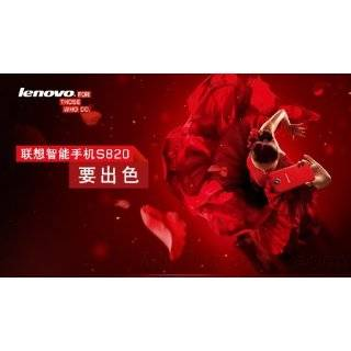 Lenovo S820 Red Female users smartphone Dual SIM Unlocked Phone s720i update Cell Phones & Accessories