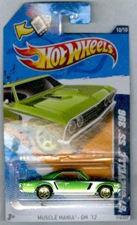 Hot Wheels 2012 110 '67 Chevelle SS 396 Muscle Mania GM GREEN 164 Scale SCAN & TRACK Card Toys & Games